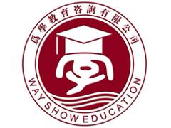 泉州为学教育咨询有限公司