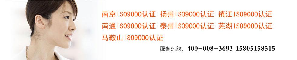 南京广为投资管理有限公司
