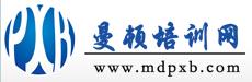 北京曼顿企业管理咨询有限公司