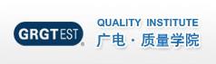 河南广电计量检测