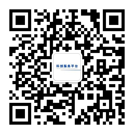 沈阳市高科创投管理有限公司