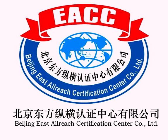 北京东方纵横认证中心西北分中心