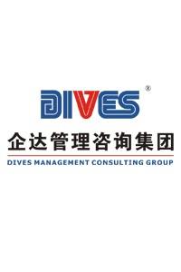 上海企达企业管理咨询有限公司