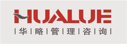 杭州华略企业管理咨询有限公司