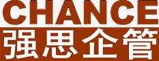 上海强思企业管理服务有限公司