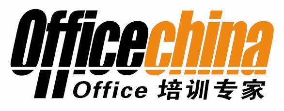 杭州交网信息技术有限公司