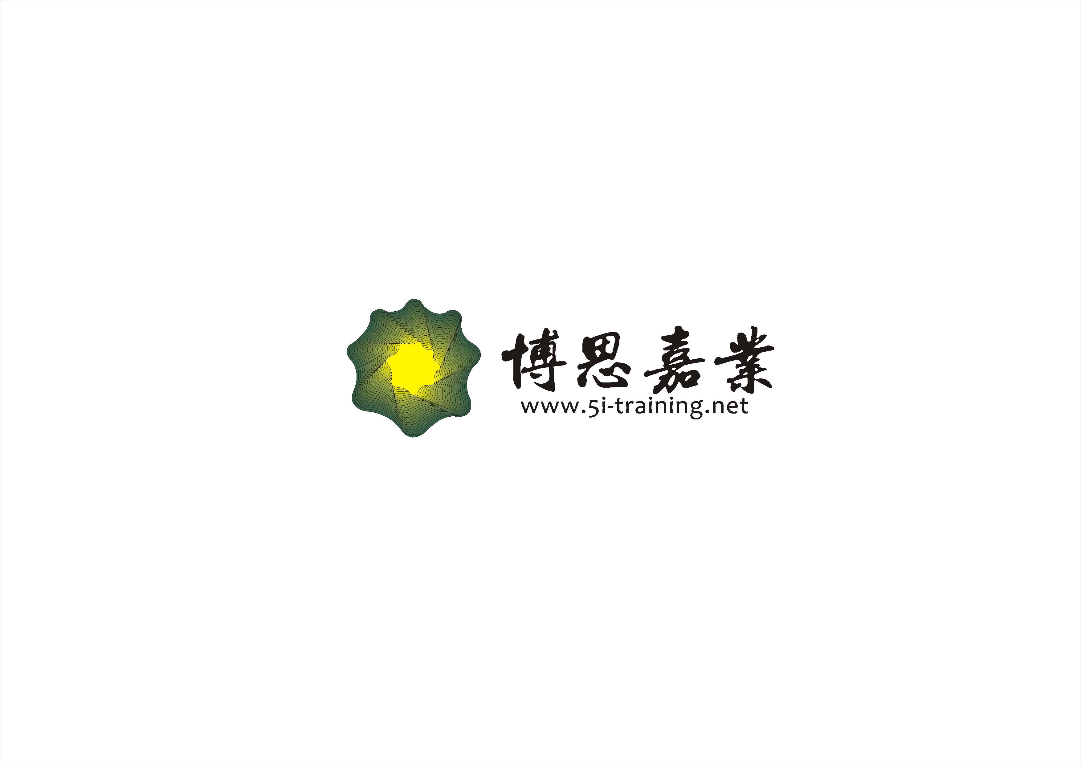 北京博思嘉业企业管理咨询有限公司