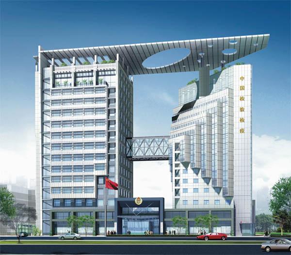 中国质量认证中心西北评审中心