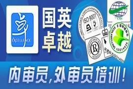 北京国英卓越技术培训中心(北京总部)