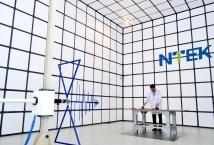 深圳市北测检测技术有限公司青岛分公司