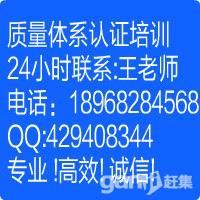 宁波海曙华泰企业管理咨询中心