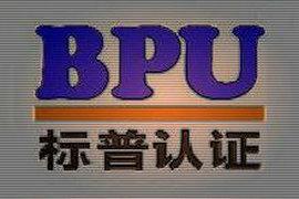宁波标普企业管理咨询有限公司