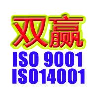 深圳市超标企业管理顾问有限公司