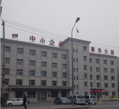 吉林省鸿诺企业管理咨询有限公司