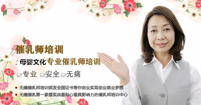 深圳市母婴文化发展有限公司