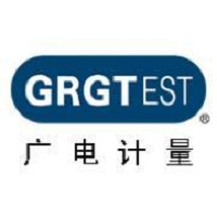 河南广电计量检测有限公司