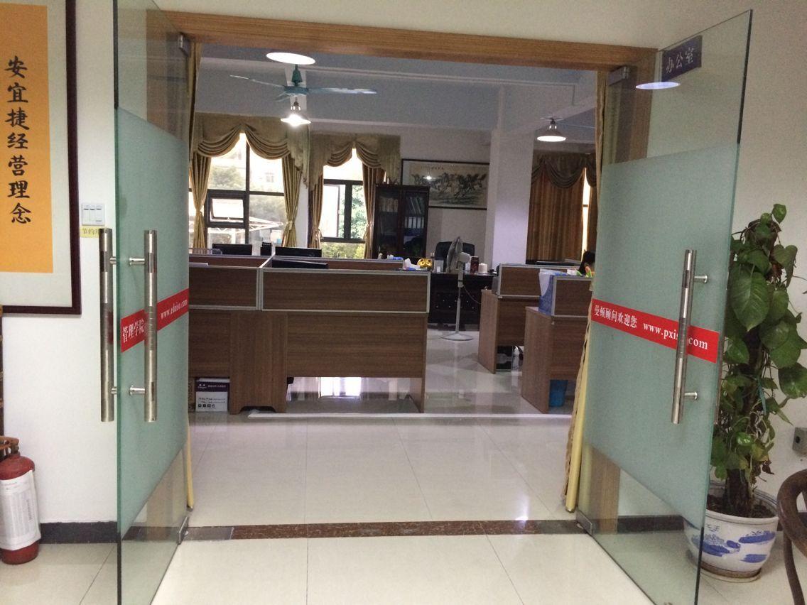 东莞市曼顿企业管理咨询有限公司梅州办事处