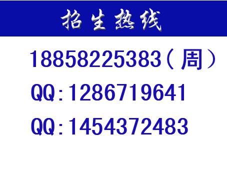 宁波华力职业培训学校