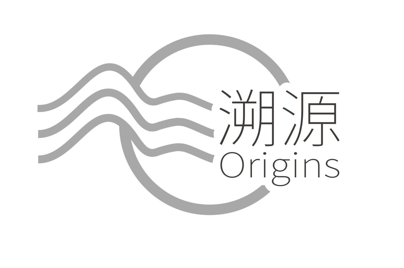 武汉溯源管理咨询有限公司