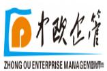 东莞中鸥软件科技有限公司