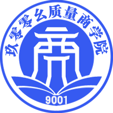 山西玖零零幺质量商学院有限公司