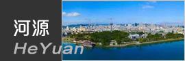 hy-中国认证信息网