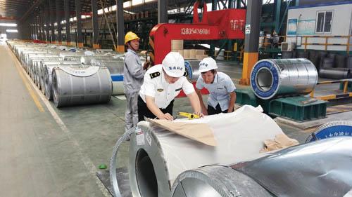 滨州检验检疫局开展输非彩涂板产品质量和品牌提升行动